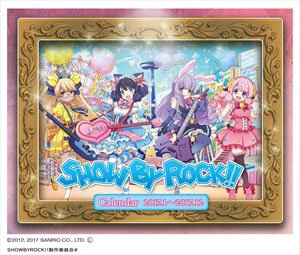 SHOW BY ROCK!! 卓上カレンダー2017 (キャラクターグッズ)