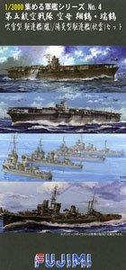第五航空戦隊 空母翔鶴・瑞鶴/ 吹雪型駆逐艦 (朧)/陽炎型駆逐艦 (秋雲) セット (プラモデル)