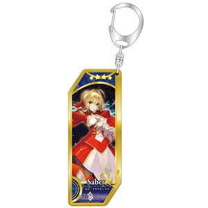 Fate/Grand Order サーヴァントキーホルダー 18 セイバー/ネロ・クラウディウス (キャラクターグッズ)
