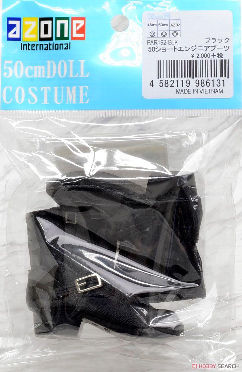 50 ショートエンジニアブーツ (ブラック) (ドール)