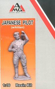 日本海軍戦闘機パイロットと仔猫 (プラモデル)