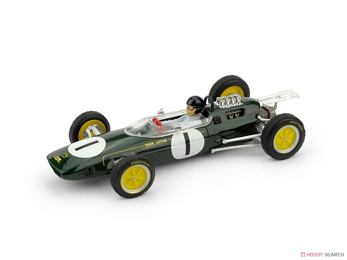 ロータス 25 1963年ベルギーGP 1位 #1 J.CLARK (ミニカー)