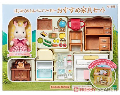 For The First Time of The Sylvanian Families Recommended Furniture Set (Sylvanian Families) Item picture1