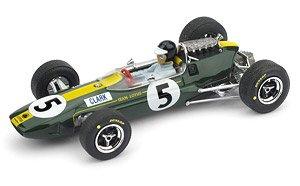 ロータス 33 1965年イギリスGP 1位 J.CLARK レジン製ドライバーフィギュア付 (ミニカー)