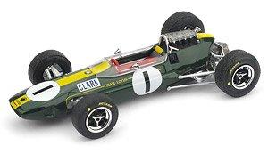 ロータス 33 1965年ドイツGP 1位 J.CLARK (ミニカー)