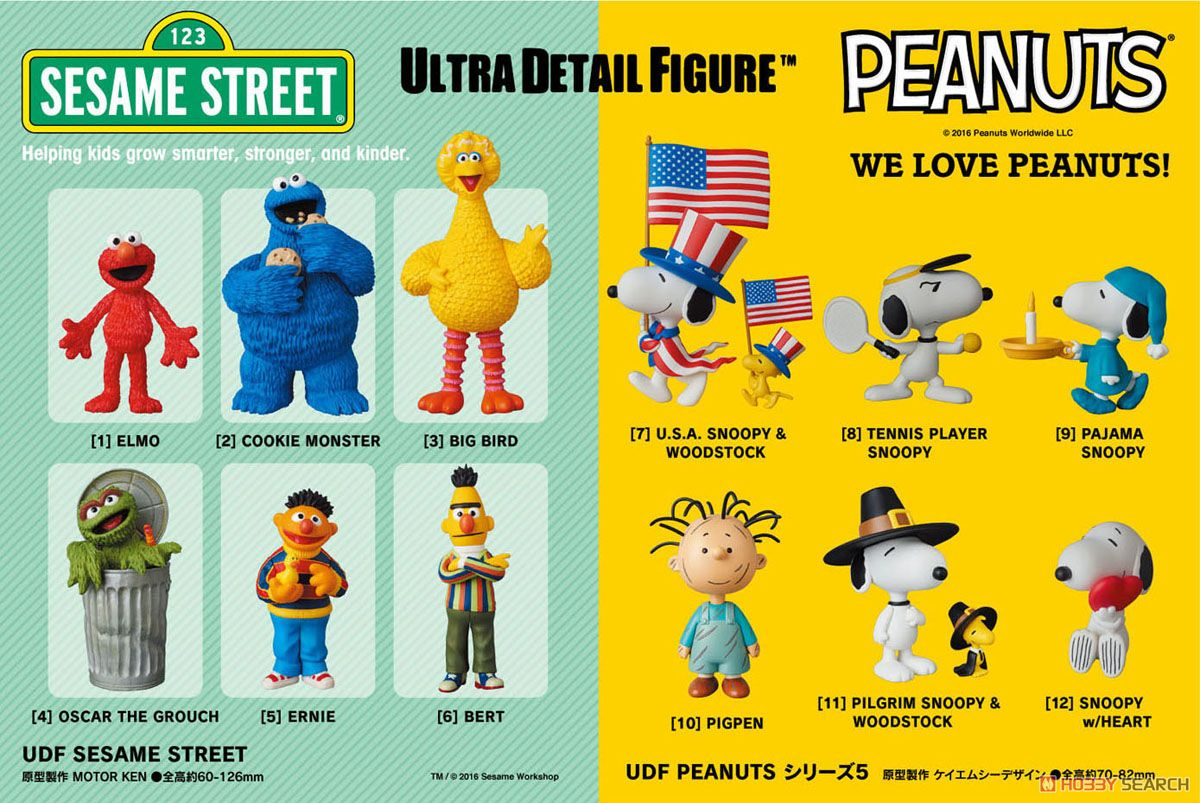 UDF BIG BIRD (完成品)