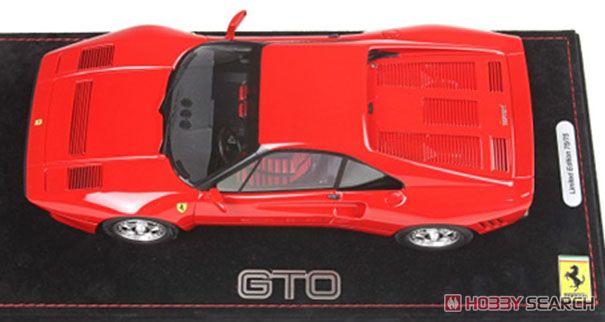 Ferrari 288 GTO 1984 ニューインテリア Daytona (レッド/ケース付) (ミニカー)