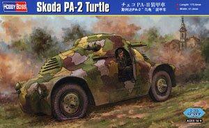 チェコ PA-II 装甲車 (プラモデル)