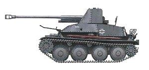 ドイツ軍対戦車砲 マルダー3 `GERDA` (完成品)