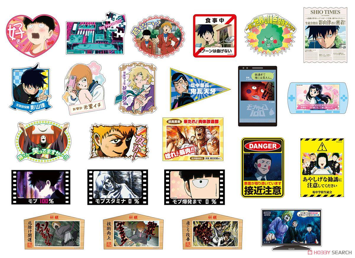 モブサイコ100 ダイカットステッカーコレクション 12個セット (キャラクターグッズ)