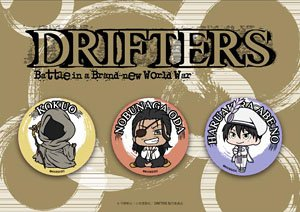drifters chibi chara can badge set nobunaga kokuo haruakira anime