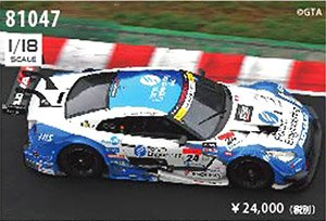 Forum Engineering ADVAN GT-R SUPER GT GT500 2016 Rd.4 Sugo Winner No.24 (ミニカー)