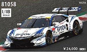 Epson NSX CONCEPT-GT SUPER GT GT500 2016 Rd.1 Okayama No.64 (ミニカー)