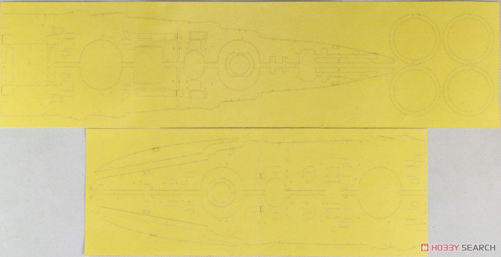 露 戦艦 ガングート用甲板用マスキングシート (R社05137用) (プラモデル)