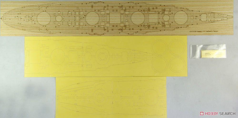 露 戦艦 ガングート用木製甲板 マスキングシート (R社05137用) (プラモデル)