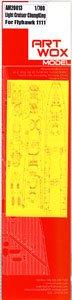 中華民国 軽巡洋艦 重慶用甲板用マスキングシート (FL社1111用) (プラモデル)