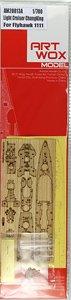 中華民国 軽巡洋艦 重慶用木製甲板 マスキングシート (FL社1111用) (プラモデル)