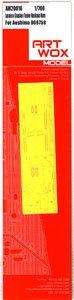 日・特設水上機母艦 國川丸用甲板用マスキングシート (A社563用) (プラモデル)