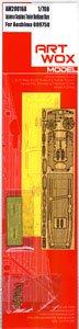 日・特設水上機母艦 國川丸用木製甲板 マスキングシート (A社563用) (プラモデル)