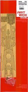 独海軍 巡洋戦艦 シャルンホルスト 1941用木製甲板 (DR社1036用) (プラモデル)
