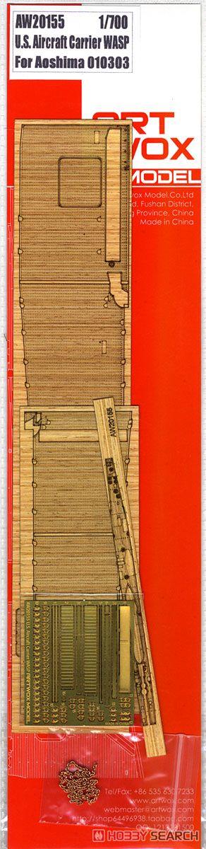 米・航空母艦 ワスプ用木製甲板 (エッチングパーツ付) (A社715用) (プラモデル)