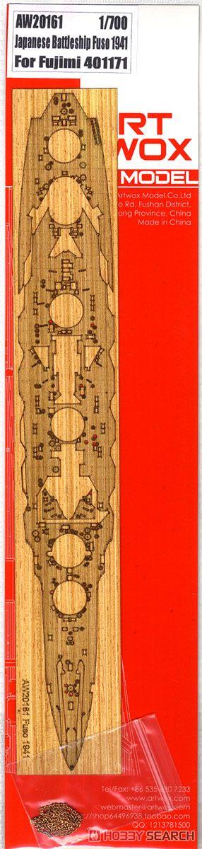 日・戦艦 扶桑 昭和16年用木製甲板 (F社用) (プラモデル)