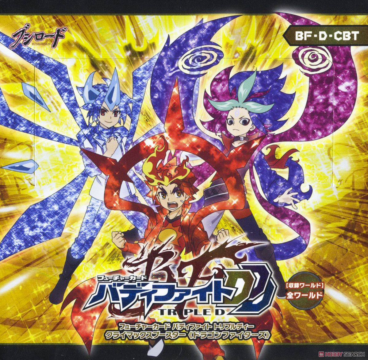 Future Card Buddy Fight Ddd Climax Booster Dragon Fighters Trading