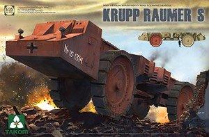WWII ドイツ 超重地雷処理車 クルップ ロイマーS (プラモデル)