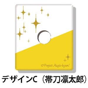 「マジきゅんっ!ルネッサンス」 バンカーリング デザインC/帯刀凛太郎 (キャラクターグッズ)