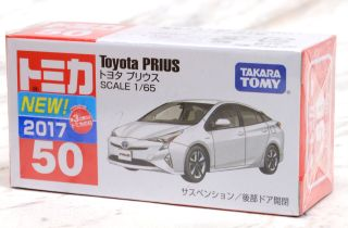 Tomica No.50 Toyota Prius Box Diorama Kits Toys & Games nhstages.co.uk