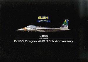 F-15C オレゴン州空軍 75周年記念塗装 (プラモデル)