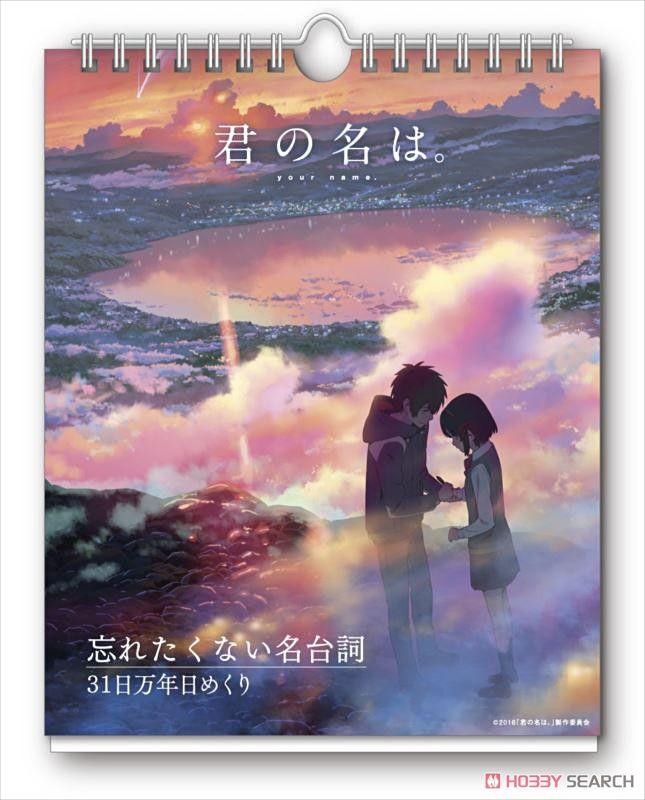 「きんいろモザイク Pretty Days」 ダイアリースマホケース for iPhone6/6s (キャラクターグッズ)
