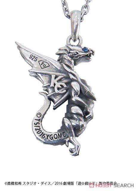 Yu gi oh the movie blue eyes alternative white dragon pendant yu gi oh the movie blue eyes alternative white dragon aloadofball Images