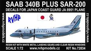 サーブ340BプラスSAR-200「日本海上保安庁」 (デカール1種) (プラモデル)