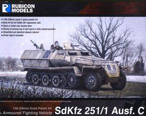 SdKfz 251/1 C型 (プラモデル)