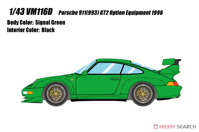 porsche 911 993 gt2 option equipment 1996 signal green. Black Bedroom Furniture Sets. Home Design Ideas