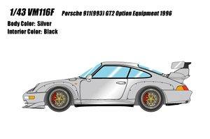Porsche 911(993) GT2 Option Equipment 1996 シルバー (ミニカー)