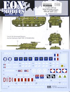 M10 Mid Production Decal Set (2) (デカール)