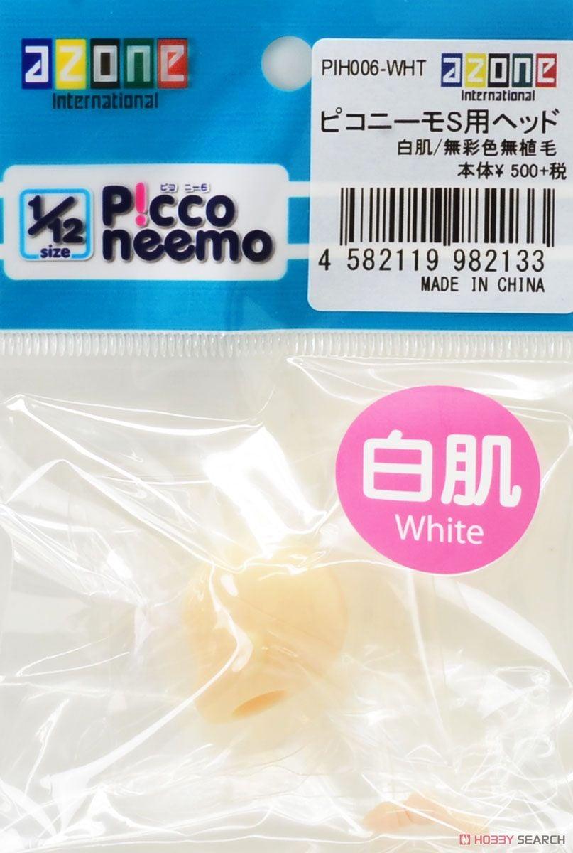 ピコニーモS用ヘッド (無彩色無植毛) (白肌) (ドール)