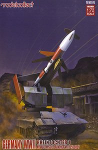 ドイツ ライントホター 1 ミサイル w/ E-50車台自走砲架 (プラモデル)