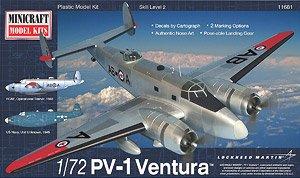 アメリカ海軍 PV-1 ヴェンチュラ (プラモデル)