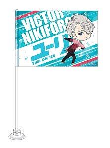 ユーリ!!! on ICE デスクトップフラッグ ヴィクトル・ニキフォロフ (キャラクターグッズ)