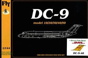DC-9-40 「DHL」 (プラモデル)