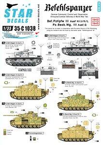 WWII独 III号指揮/観測戦車 デカールセット J/K/L型,G型 (デカール)