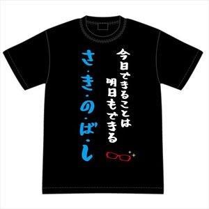 プリパラ パラネタ めが兄ぃのさ・き・の・ば・しTシャツ M (キャラクターグッズ)