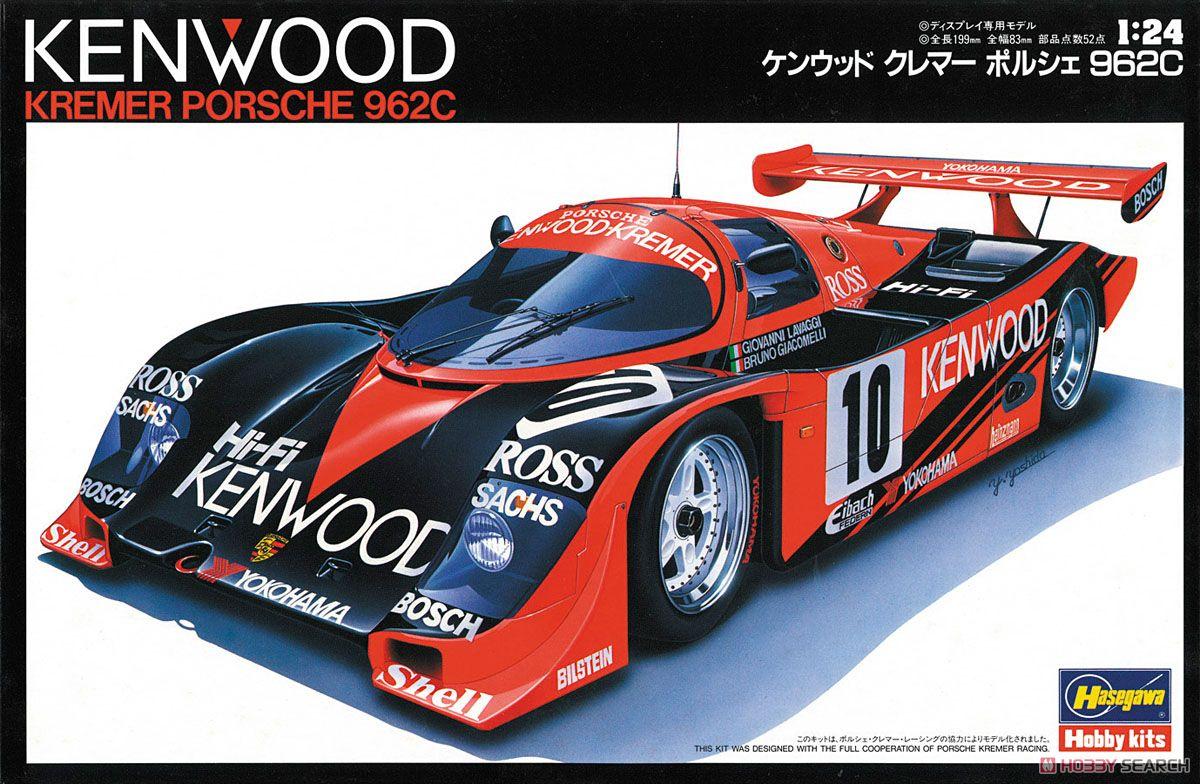 Kenwood Kremer Porsche 962C (Model Car) Images List on porsche 911 gt3 rsr, porsche 908 chassis, porsche 911 gt1, porsche imsa gtp, porsche 935 turbo, porsche crash, porsche 911 drawing,