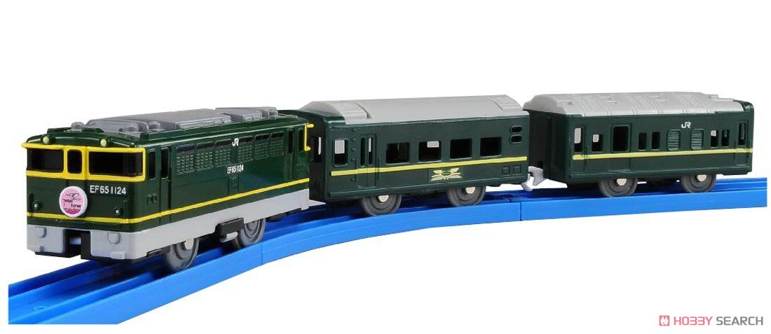 Loves Fun Train Series Tokubetsu na Twilight Express (3-Car