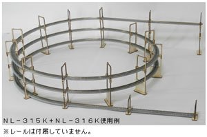 L Spiral Bridge Kit for Tomix Fine Track Hierarchical Expansion Set (1 Turn + Straight) (Unassembled Kit) (Model Train)