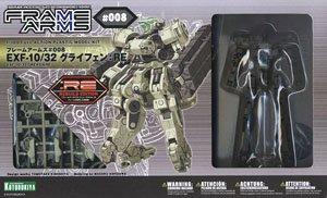 EXF-10/32 グライフェン:RE (プラモデル)