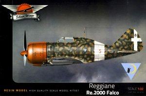 レジアーネ Re.2000 ファルコ (プラモデル)
